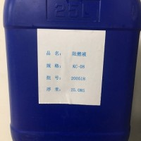 磷酸鹽阻燃劑Phosphoric Acids Flame Retardant